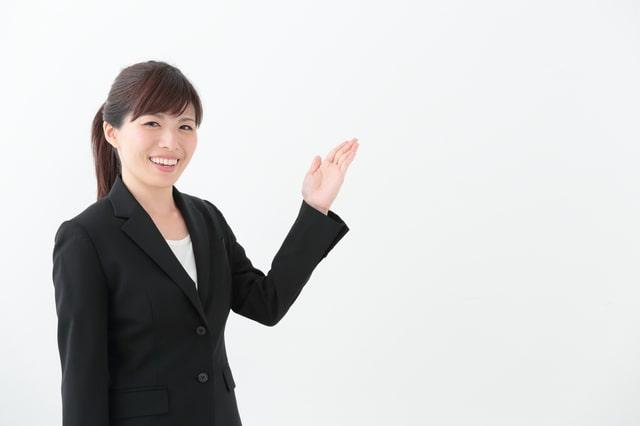 紹介する女性