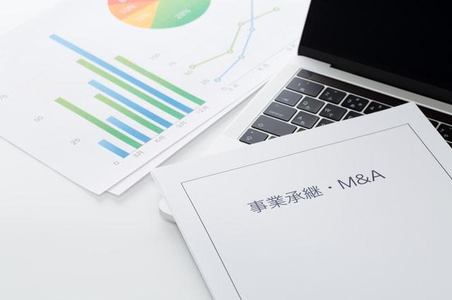 M&Aの資料やパソコン