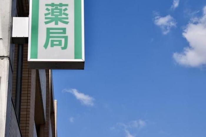 北海道(札幌)における調剤薬局のM&A成功事例